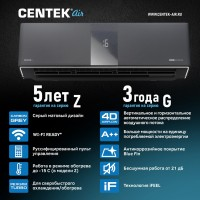 Centek CT-65G10 (Gray)