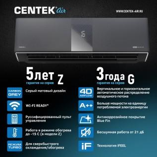 Centek CT-65G10  (Gray)