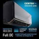 Centek CT-65U10