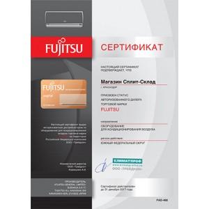 Официальный дилер Fujitsu